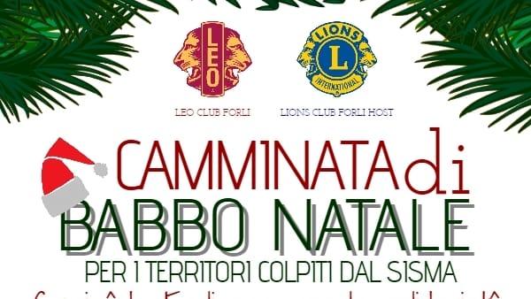 Al Parco Urbano la Camminata di Babbo Natale per i terremotati del centro Italia