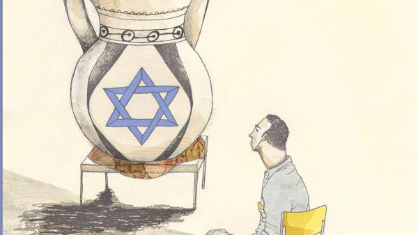 """""""La Forlì ebraica. Una storia tra integrazione e shoah"""""""
